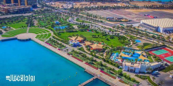 مدينة الملك عبد الله الاقتصادية