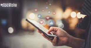 الربح من مواقع التواصل الاجتماعي 2020