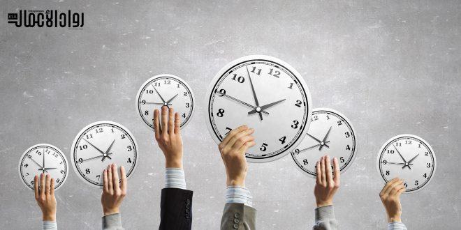 تنظيم وقت رواد الأعمال المشغولين