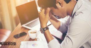 إدارة ضغط العمل