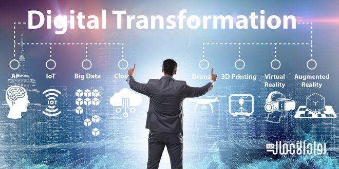 التحول الرقمي وريادة الأعمال