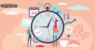 تنظيم الوقت في الإجازات