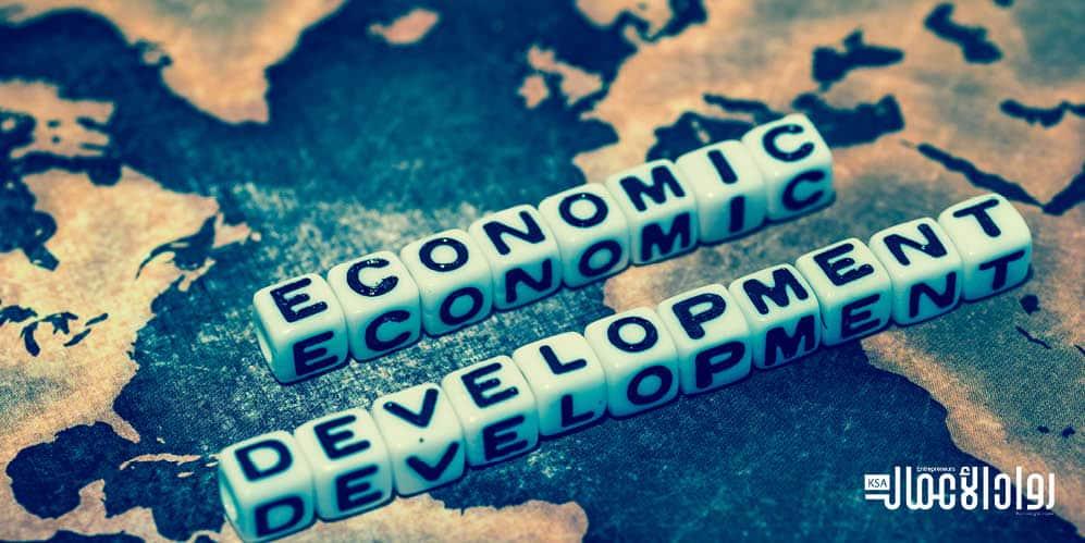 التنمية الاقتصادية المستدامة