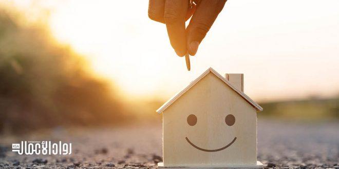 هل يمكن أن نشتري السعادة بالمال