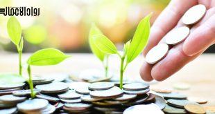 دراسة جدوى مشروع مركز تدريب على الاستثمار