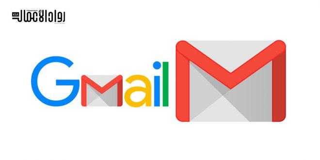 تحديثات Gmail