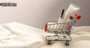 تسويق منتجات العناية الصحية