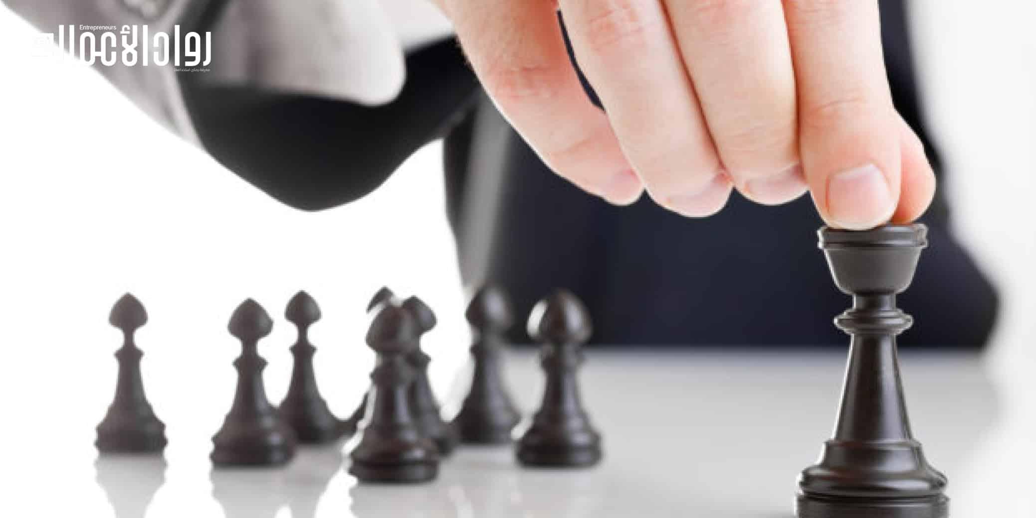 مبادئ الإدارة الناجحة