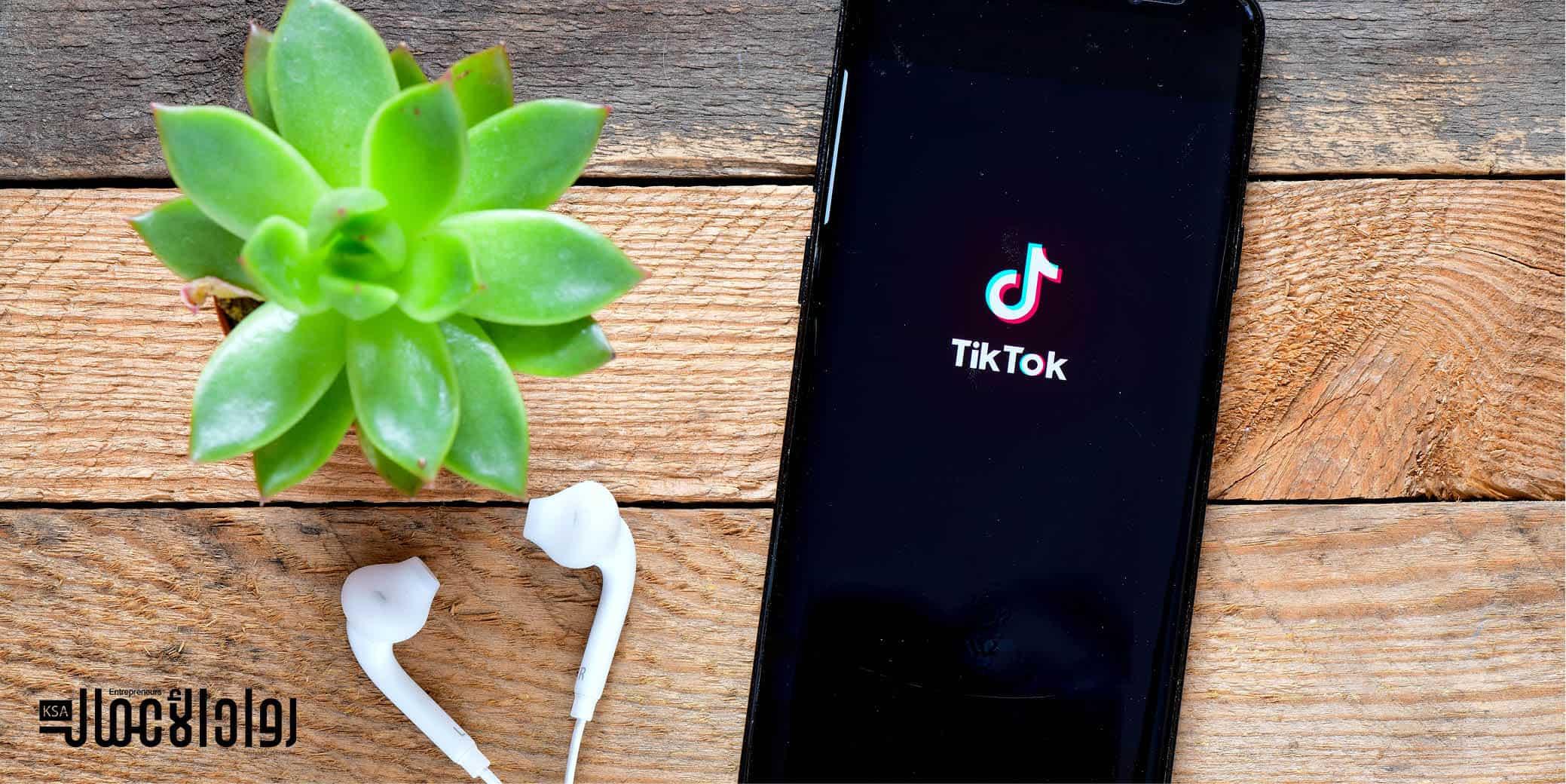 ما هو تطبيق Mitron