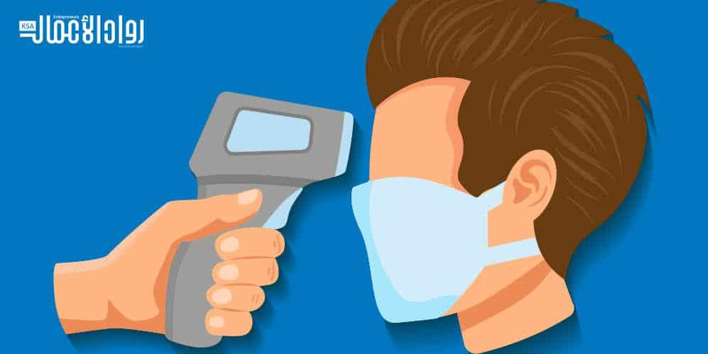 تطبيقات تساعدك في تتبع درجة حرارة الجسم