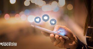 مواقع تواصل اجتماعي لا غنى عنها في التسويق