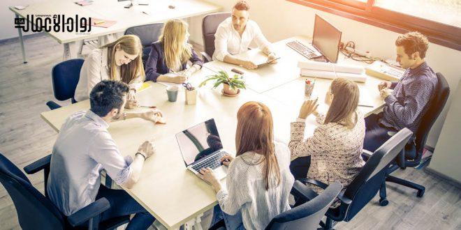 تطوير مهارات فريق العمل