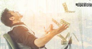 أغرب عادات توفير المال عند الأثرياء