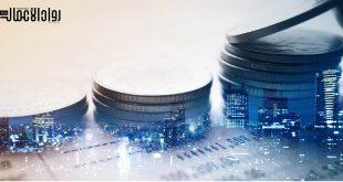 معلومات ضرورية عن التمويل