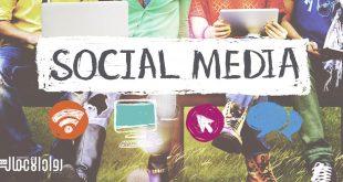 الاستخدام الأخلاقي لمواقع التواصل الاجتماعي