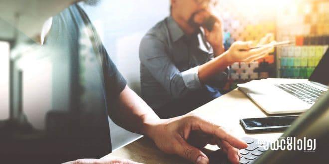 أهم عناصر وضع دراسة جدوى المشاريع
