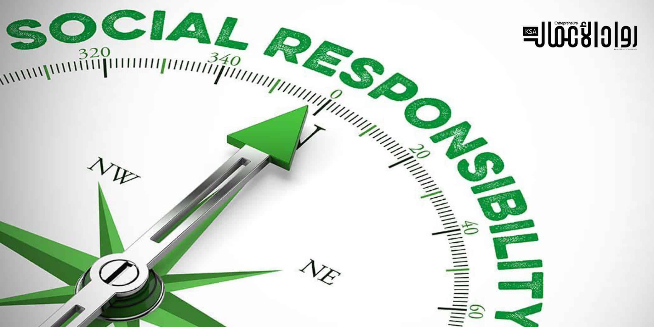 واقع المسؤولية الاجتماعية للشركات