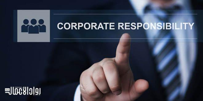 المسؤولية الاجتماعية وتحسين علاقات العملاء