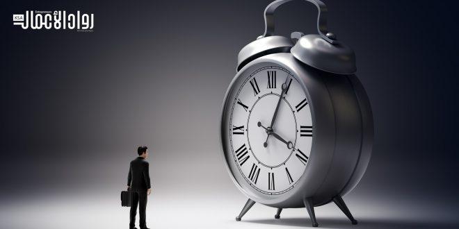 تنظيم وقت العمل