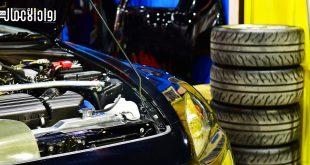 مشروع ورشة تعديل سيارات