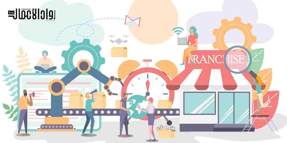 الأعمال التي يناسبها الامتياز التجاري