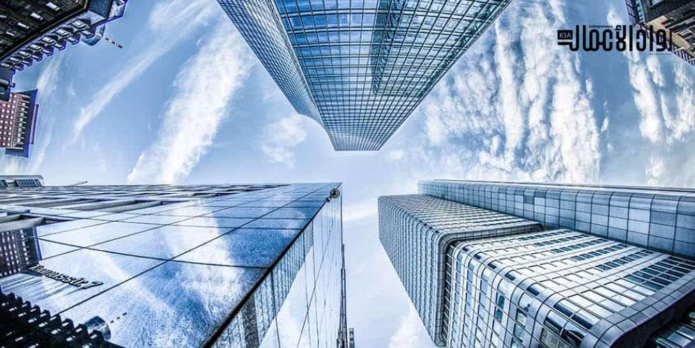 التطوير الفعال للمؤسسات