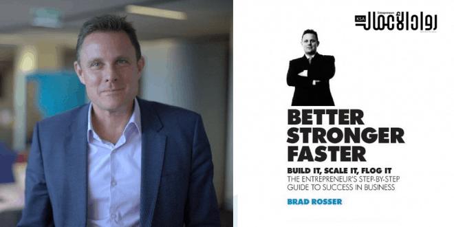 كتاب Better Stronger Faster