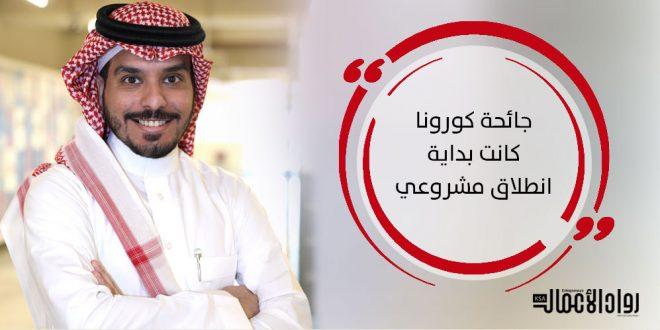 عبدالله الرشيد