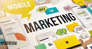 التسويق والدعاية