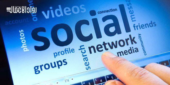 مواقع تواصل اجتماعي في 2020