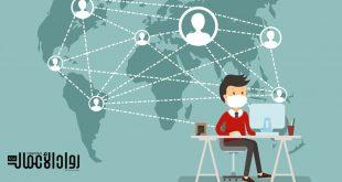 اتجاهات مواقع التواصل الاجتماعي