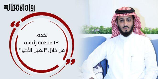 خالد العمرود