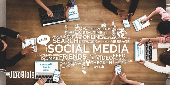 مستقبل مواقع التواصل الاجتماعي