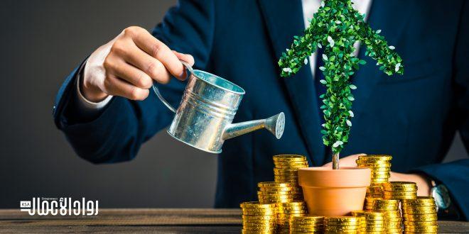 مفهوم الاستثمار الزراعي
