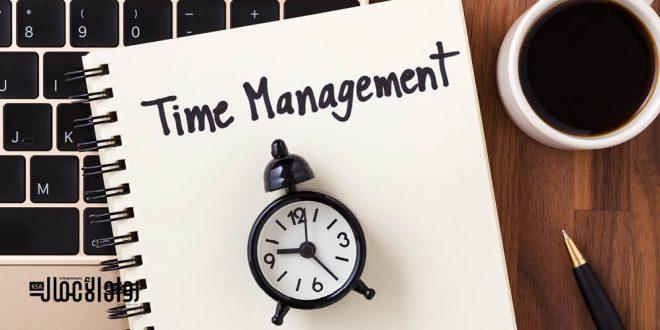 تفويض المهام وإدارة الوقت