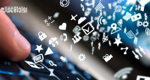 صناعة المحتوى الرقمي