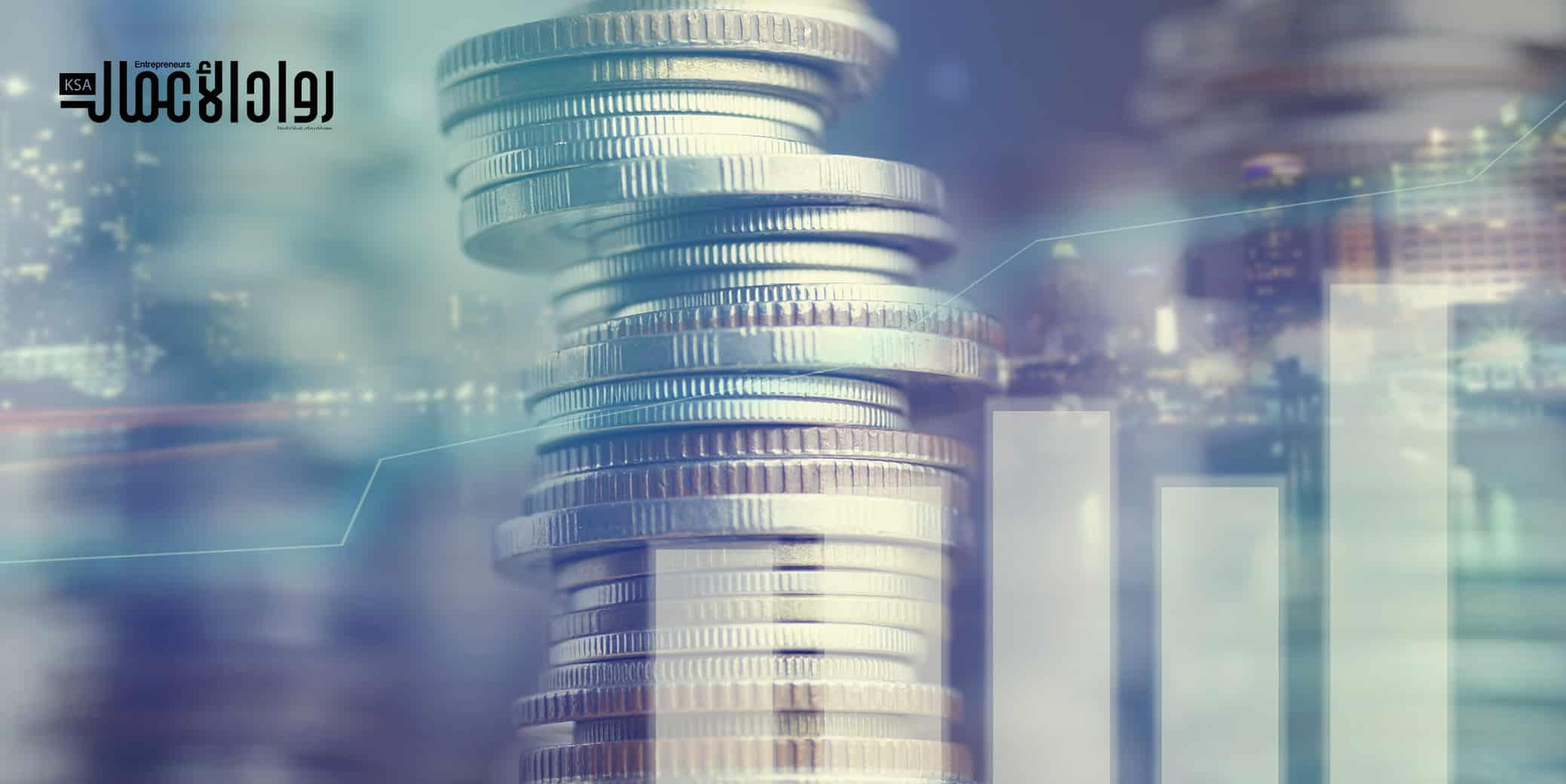 مستقبل المعاملات المالية