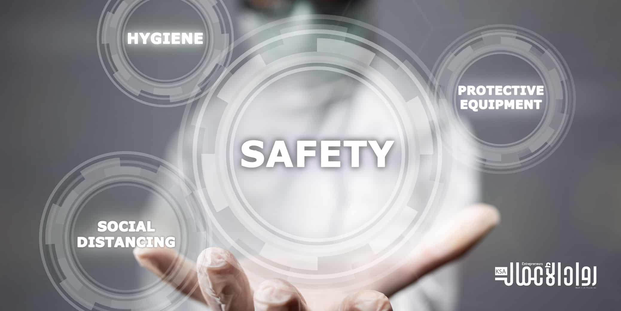كيف تساعد التكنولوجيا في سلامة الموظفين