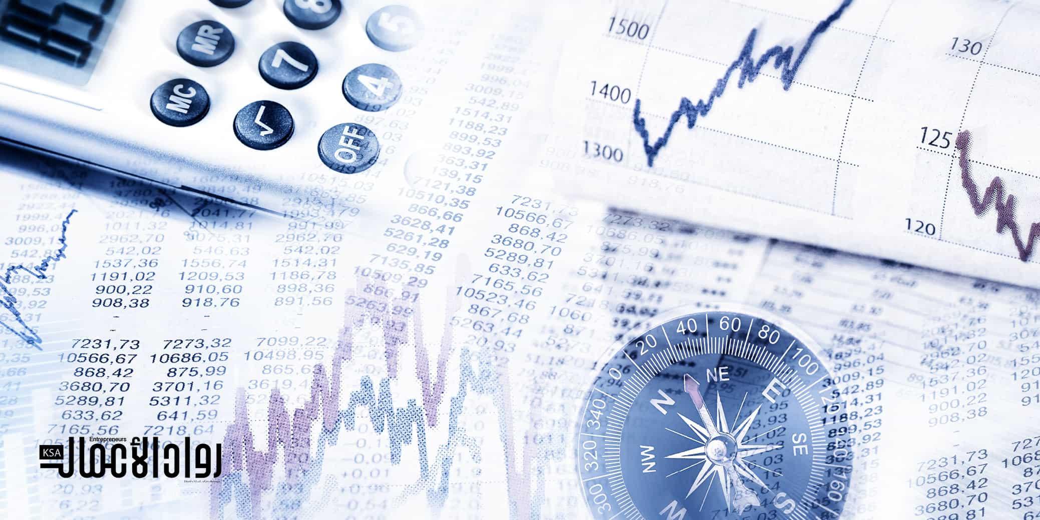 أنواع السندات المالية