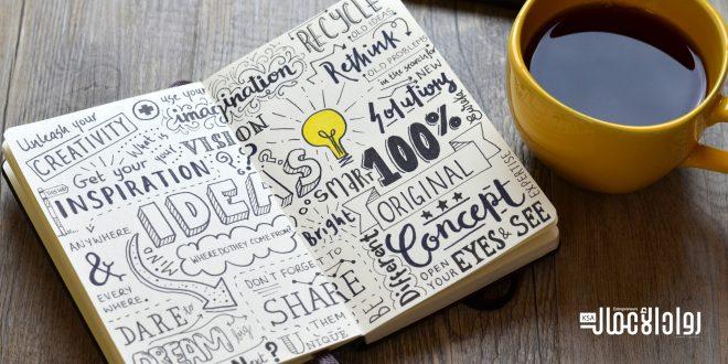الإبداع في المشاريع التجارية