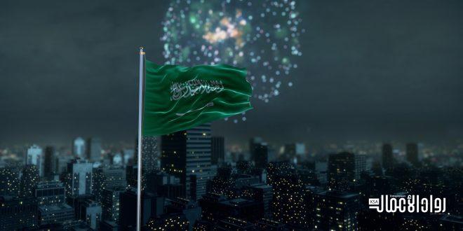 اليوم الوطني 90.. المملكة والاستثمار في الترفيه