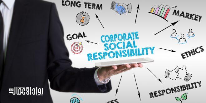 نظرة على المسؤولية الاجتماعية