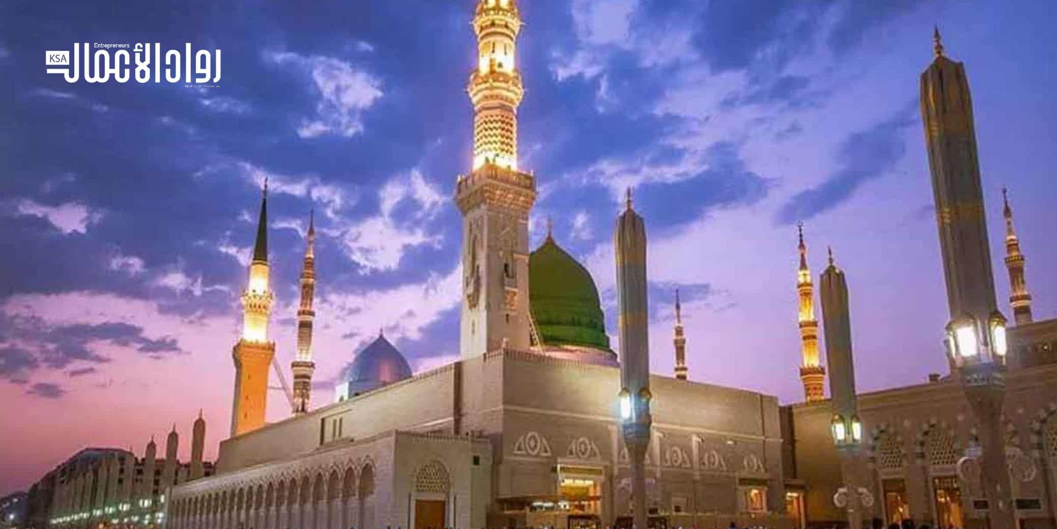 تعزيز السياحة الداخلية في المملكة