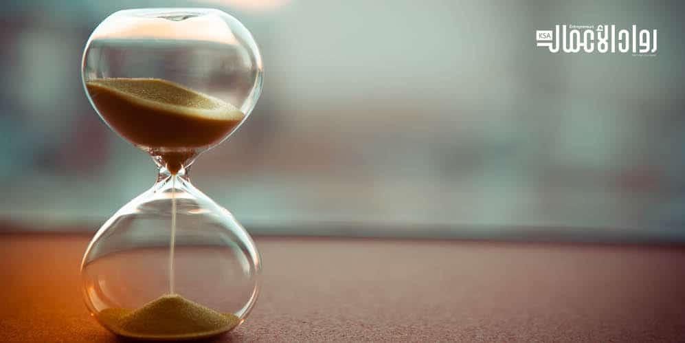 ادخار الوقت
