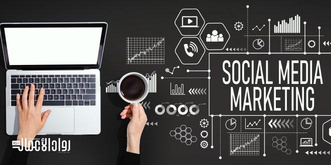 الحملات التسويقية على مواقع التواصل