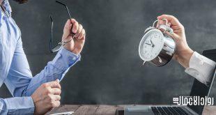 أساليب تنظيم الوقت
