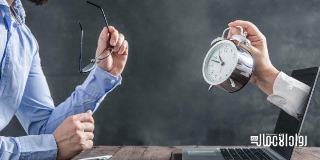 أساليب تنظيم الوقت لزيادة إنتاجيتك الآن