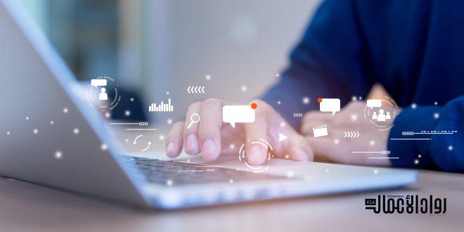 سوق تقنية المعلومات في المملكة