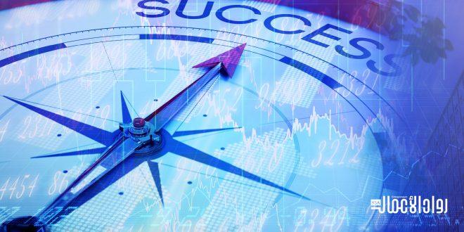 النجاح التجاري