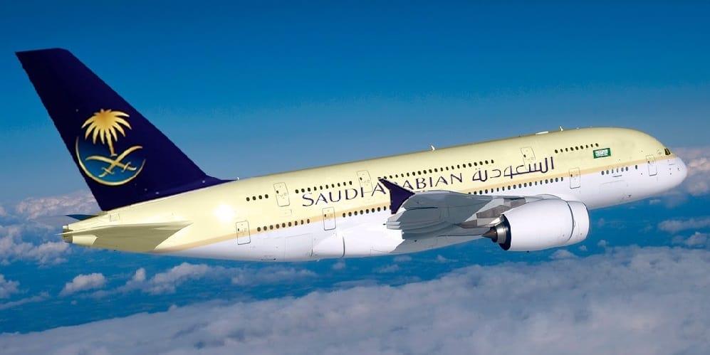 الخطوط السعودية تدمج الوحدات التدريبية بأكاديمية الأمير سلطان لعلوم الطيران